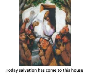 Hurry to help me, Lord, my Saviour!